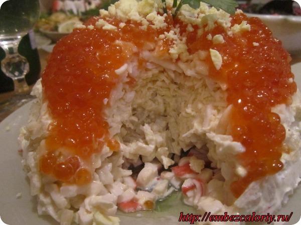 Салат с красной икрой готов!