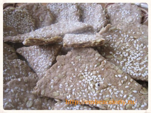 Хлебцы с кунжутом