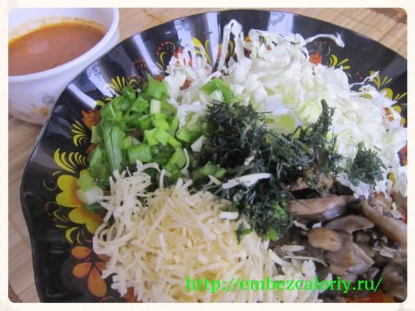 Пекинская капуста с грибами