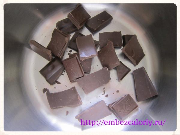 шоколад на дольки
