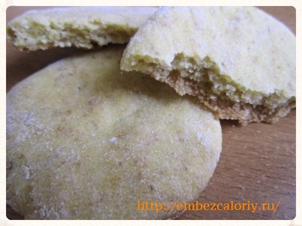 Рассольное печенье