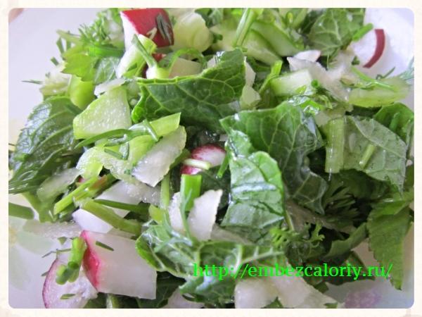 Подаем с салатом