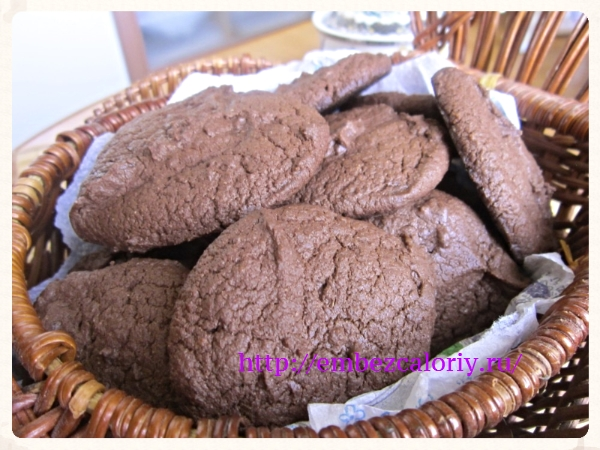 Печенье медово - шоколадное