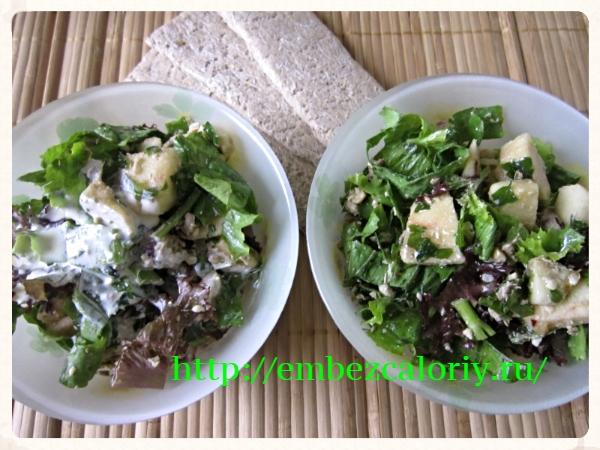 Зелёный салат с яблоками