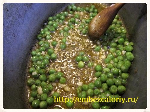 горошек, мелкорубленый чеснок, соль, пряности и обжариваем
