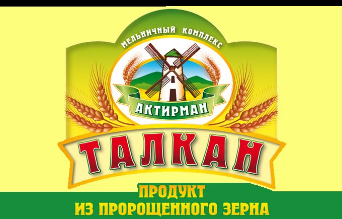 Талкан