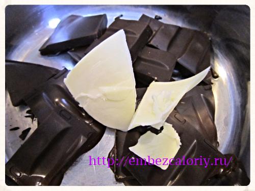 Растопим шоколад с маслом