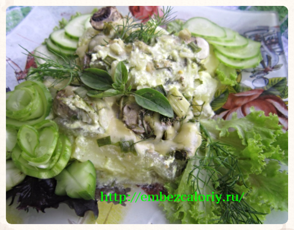 Запеканка из овощей под сметанно - огуречной заправкой