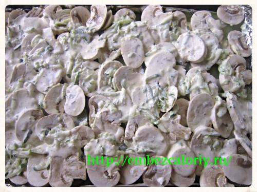грибы и заправка
