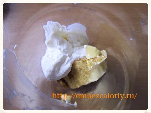 масло с сахаром и сметаной