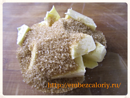 сливочное масло с сахаром