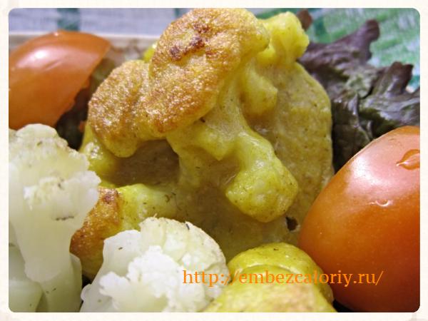 Пирожки «Минутка» из цветной капусты