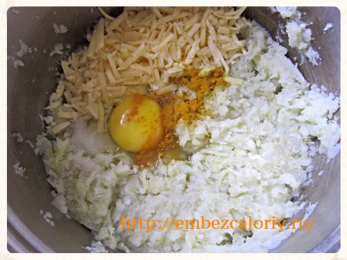 сыр, яйцо, пряности