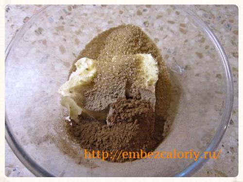 масло с сахаром и кэробом