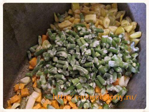 стрелки чеснока и стручковую фасоль