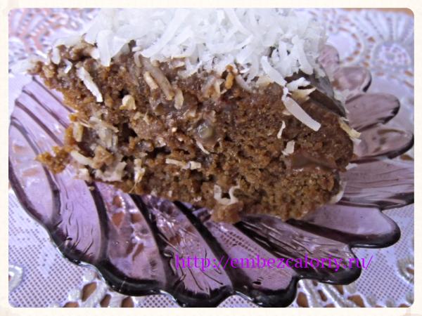 Низкокалорийный пирог с цикорием