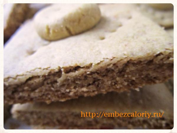 Песочное печенье «Пуговка» с кардамоном