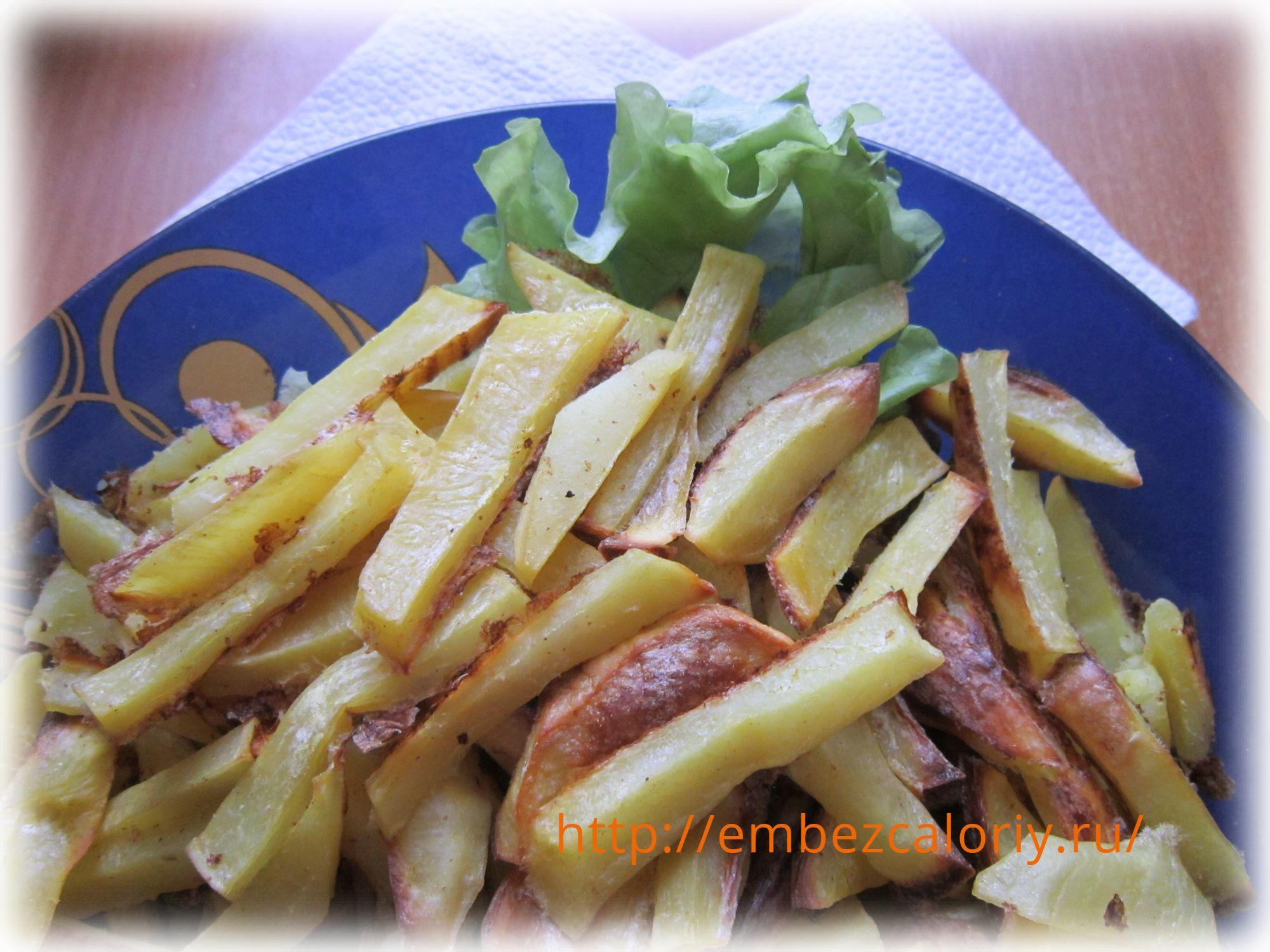 Хрустящий картофель без масла и жарки