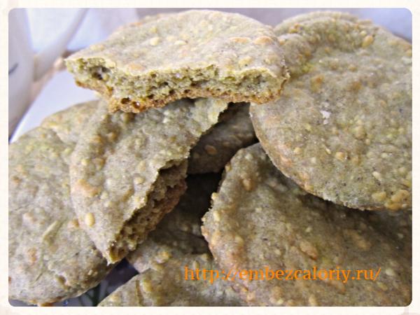 Печенье льняное с сыром без сахара