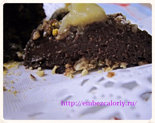 Низкокалорийное шоколадное французское пирожное