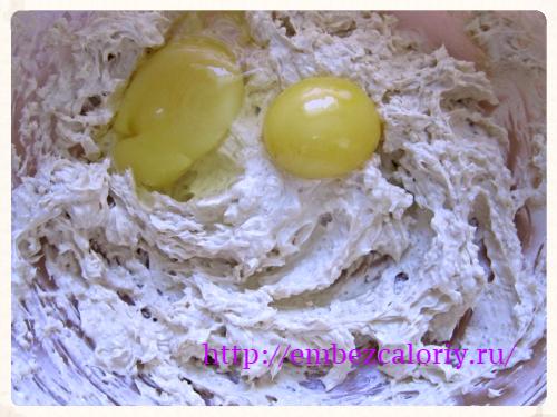 Добавляем желток и яйцо