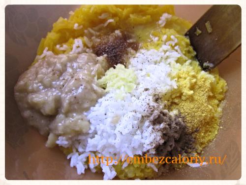 рис, сахар, соль, корень имбиря, корицу, цедру мандарина, банановое пюре