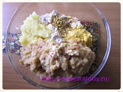 Яблоко, цветочную пыльцу, цедру мандарина
