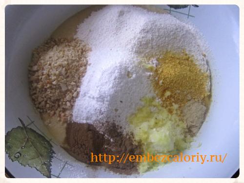 сухие ингредиенты и натёртый лимон
