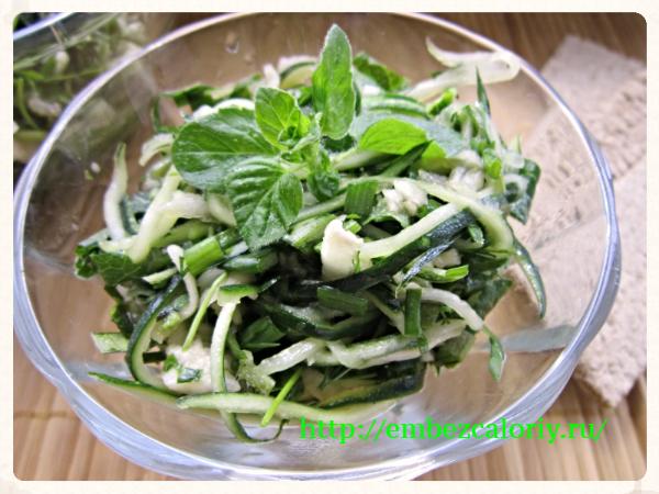 Салат из зелени «Ассорти»