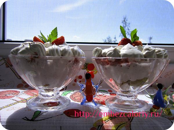 Ягодный десерт