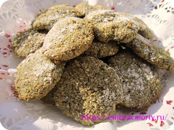 Печенье ведическое