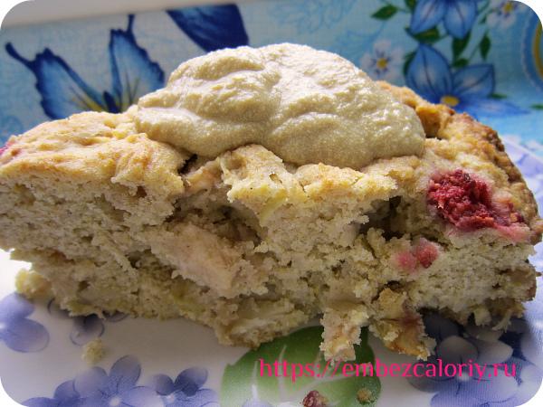 Яблочно – малиновый пирог
