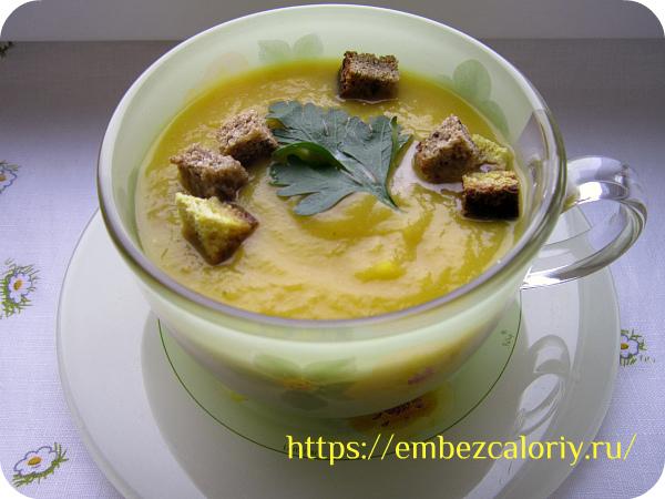 Суп – пюре из тыквы