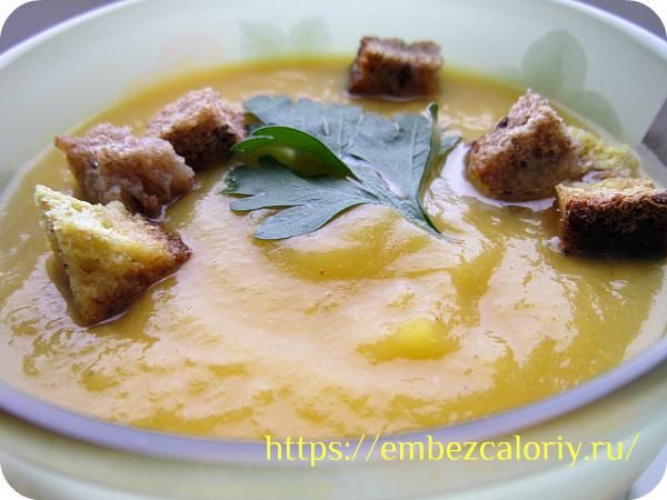 Суп – пюре из тыквы с имбирем готов!
