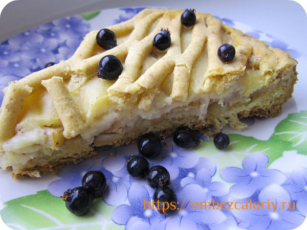 Вкусный яблочный пирог с кремом