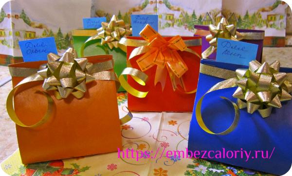 Можно упаковать вкусную сладость в подарочные упаковки