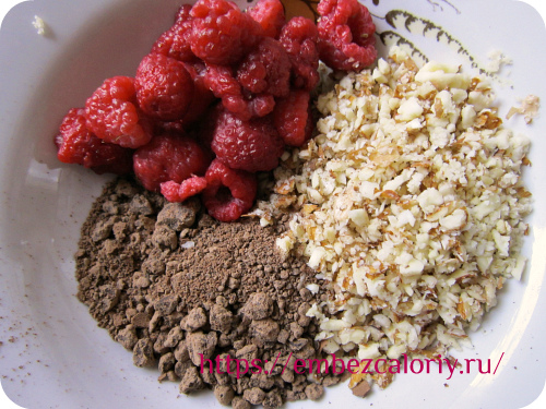 К масляной смеси добавляем дроблёный миндаль, малину и крупку из какао бобов