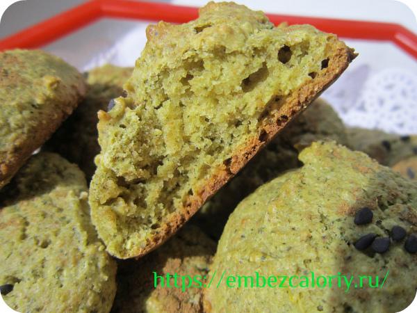 Печенье овсяно – тыквенное готово!