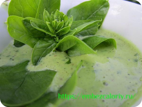 Зелёный коктейль