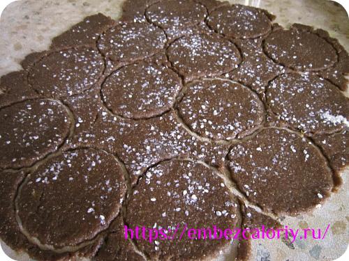 Выемкой формуем печенья