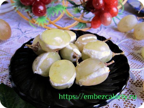 Десерт из винограда