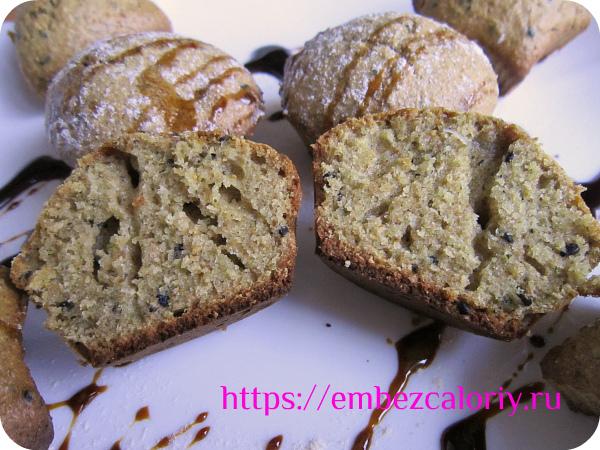 Домашние кексы из масляного бисквита готовы!