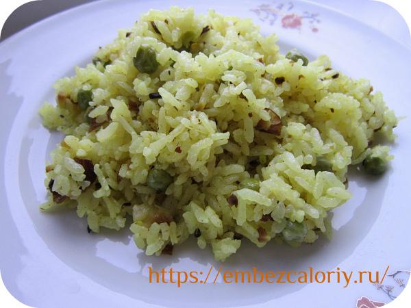 Индийский Рис с зелёным горошком готов!