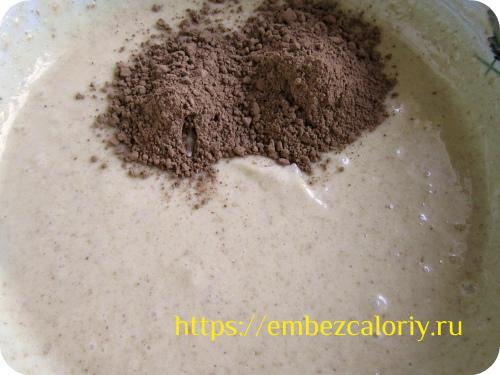 Во вторую часть теста вводим какао