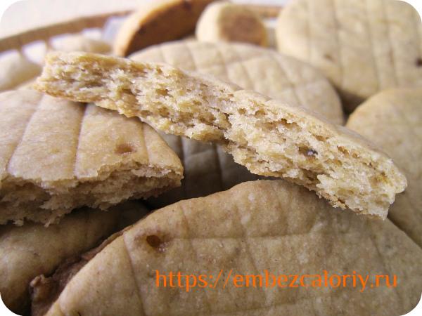 Изумительное имбирное печенье готово!