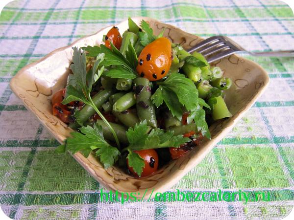 Салат из стручковой фасоли готов!