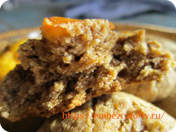 Пикантное печенье с хурмой готово!
