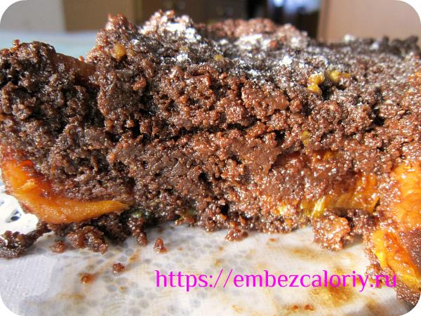 Супер Шоколадное пирожное с курагой готово!