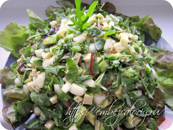 Салат с авокадо и сыром готов!