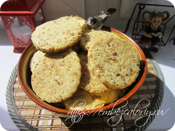 Песочное печенье с арахисом готово!